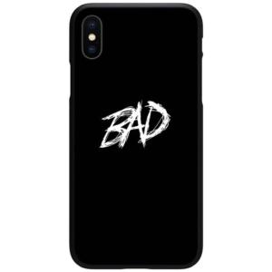 x bad phone case